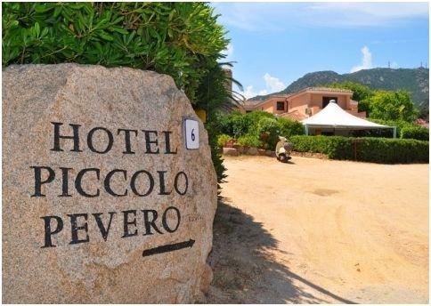Hotel Piccolo Pevero img1